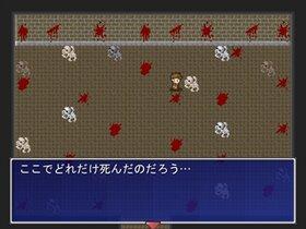 屋敷の捜査 Game Screen Shot3