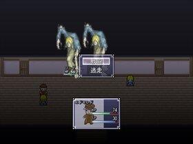 屋敷の捜査 Game Screen Shot4