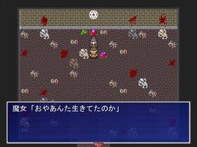 屋敷の捜査 Game Screen Shot5