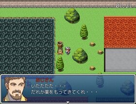 もう一度チャンスを Game Screen Shot3
