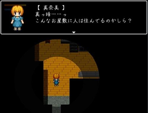 Nightmare Residence ver.1.07【旧バージョン】 Game Screen Shot4