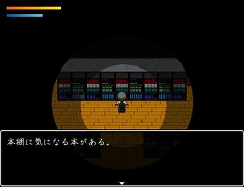 Nightmare Residence ver.1.07【旧バージョン】 Game Screen Shot5
