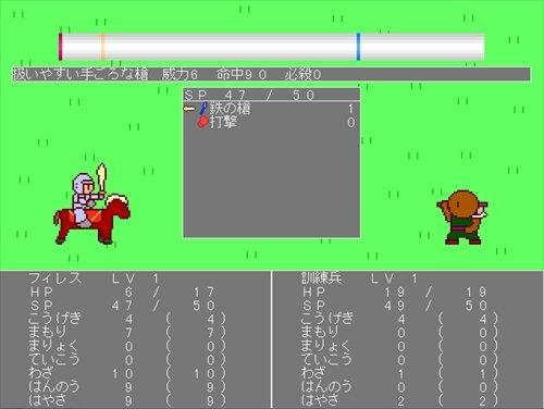救世主ヤシーユ伝説 Game Screen Shot1