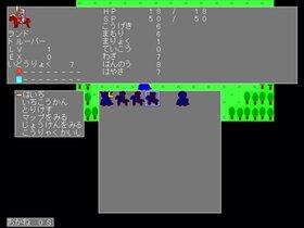 救世主ヤシーユ伝説 Game Screen Shot3