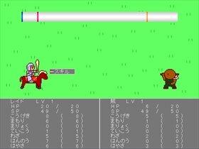 救世主ヤシーユ伝説 Game Screen Shot4