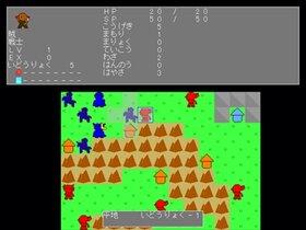 救世主ヤシーユ伝説 Game Screen Shot5
