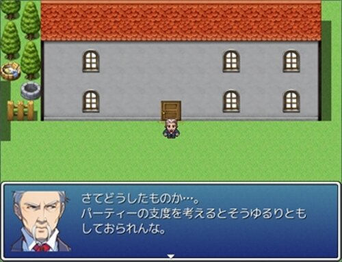 僕の誕生日 Game Screen Shot3