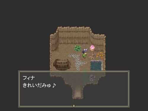 小さな試練 2 Game Screen Shot1