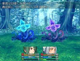 九歌:日出の章 Game Screen Shot2