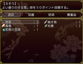 九歌:日出の章 Game Screen Shot4