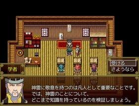九歌:日出の章 Game Screen Shot5