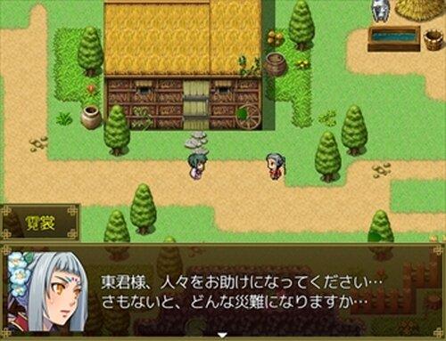 九歌:日出の章 Game Screen Shots