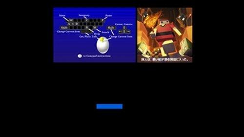 オロチハンター Game Screen Shot4