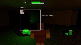 オロチハンター Game Screen Shot5