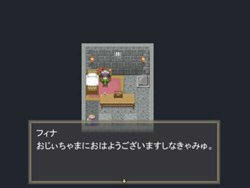 小さな試練 2 Game Screen Shots