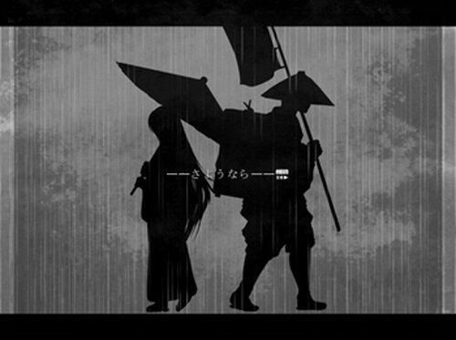 恋する赤鬼外伝―序― Game Screen Shot2