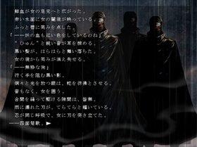 恋する赤鬼外伝―序― Game Screen Shot4