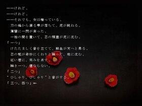 恋する赤鬼外伝―序― Game Screen Shot5