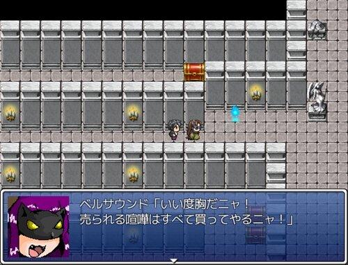 魔猫少女ベルサウンド~れーめーの野望~ Game Screen Shot1