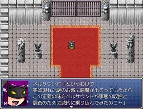 魔猫少女ベルサウンド~れーめーの野望~ Game Screen Shot2
