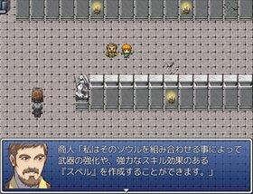 魔猫少女ベルサウンド~れーめーの野望~ Game Screen Shot3