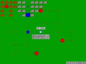 デザイア Game Screen Shot3