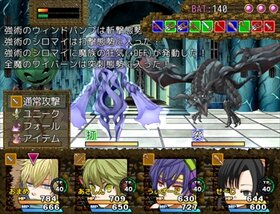 Deadly Field Fusion v4.00 Game Screen Shot4
