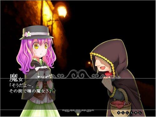 夜の路地裏案内 Game Screen Shot