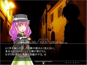 夜の路地裏案内 Game Screen Shot2