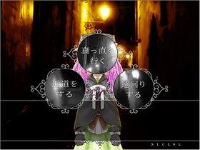 夜の路地裏案内 Game Screen Shot3