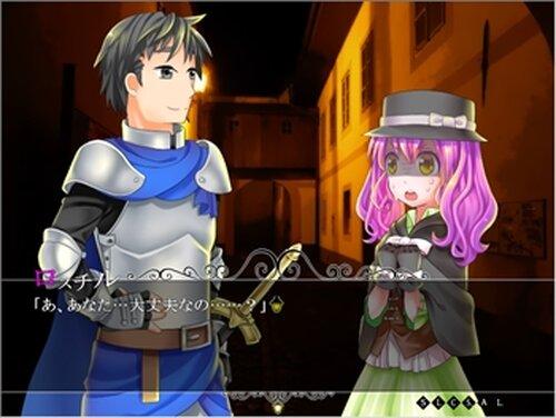 夜の路地裏案内 Game Screen Shot4