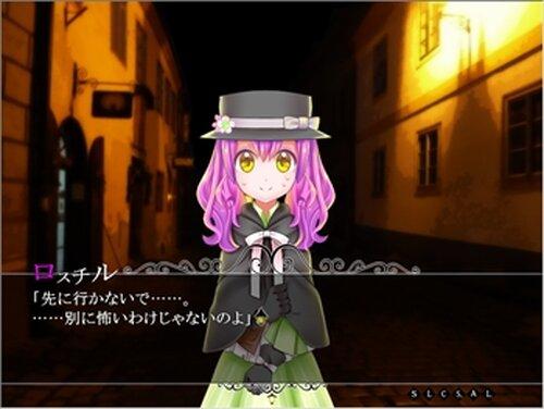 夜の路地裏案内 Game Screen Shot5