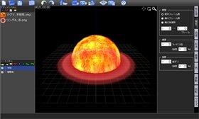 Prominence3D【体験版】 Game Screen Shot3
