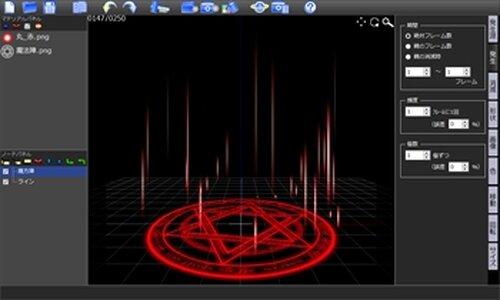 Prominence3D【体験版】 Game Screen Shot4