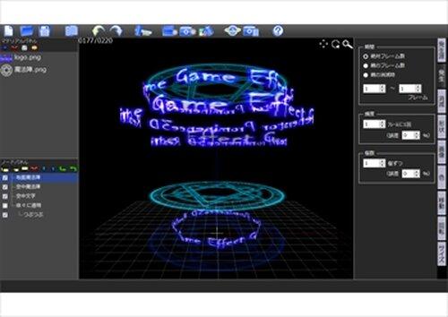 Prominence3D【体験版】 Game Screen Shots