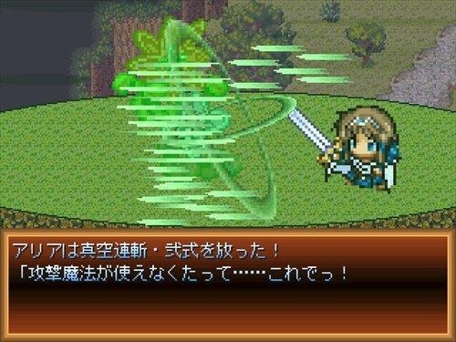 あすなな -アストリア王国騎士団第七小隊- 1.02 Game Screen Shot1