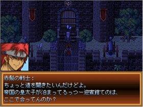 あすなな -アストリア王国騎士団第七小隊- 1.02 Game Screen Shot2