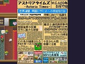 あすなな -アストリア王国騎士団第七小隊- 1.02 Game Screen Shot3