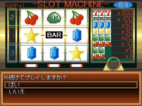 あすなな -アストリア王国騎士団第七小隊- 1.02 Game Screen Shot4
