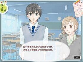 白陽祭 - 体育の部 - Game Screen Shot3