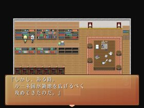 ネコミミ異界の反逆者 Game Screen Shot4
