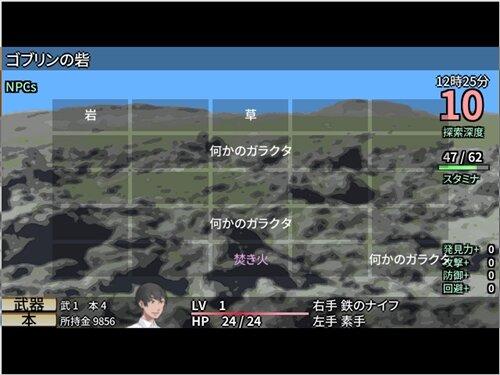 探索島 Game Screen Shot1