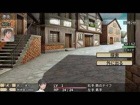 探索島 Game Screen Shot2