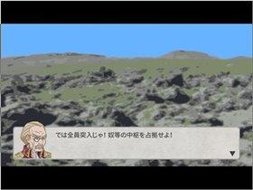探索島 Game Screen Shot3