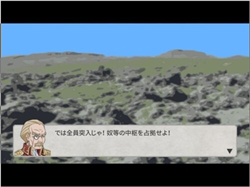 探索島 Game Screen Shot3