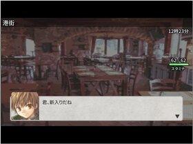 探索島 Game Screen Shot4