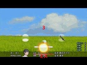 探索島 Game Screen Shot5