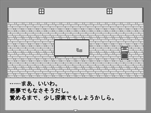 モノクロームの追憶 Game Screen Shot2