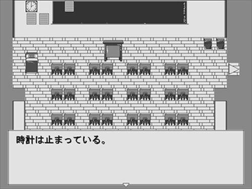 モノクロームの追憶 Game Screen Shot3