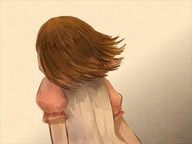 モノクロームの追憶 Game Screen Shot4